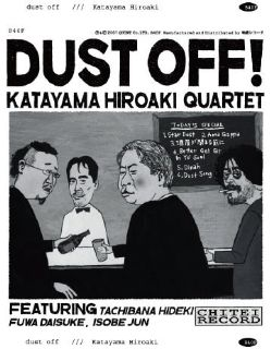Dust71_320